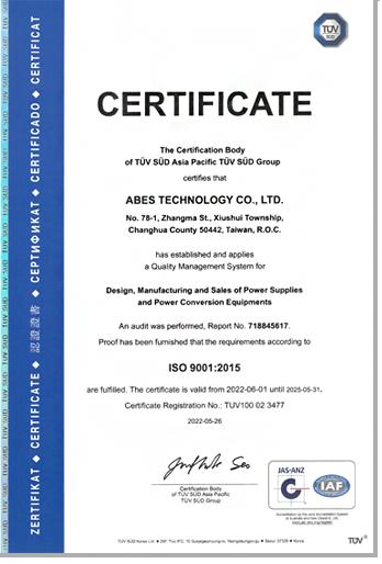 ABES Technology Co., Ltd., AC DC OPEN FRAME POWER SUPPLY, OPEN FRAME ...